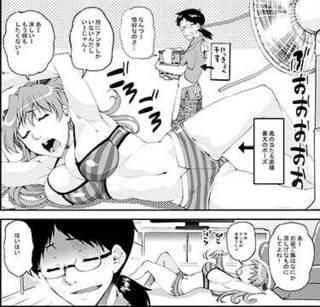 asuka_s.jpg